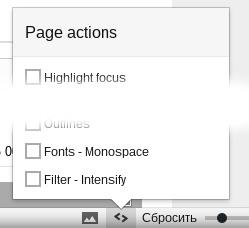 vivaldi page actions